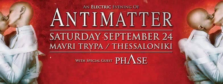 Antimatter-Phase-Thessaloniki